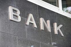 Leichte Kreditvergabe durch bestimmte Banken? [© nmann77 - Fotolia.com]